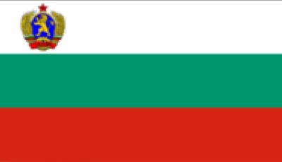 Bolgár